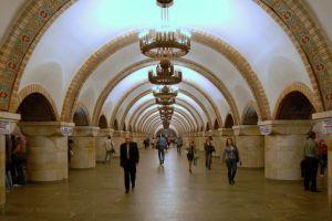 Золотые ворота – самая знаменитая станция метро Киева