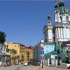 Андреевская церковь – жемчужина украинского барокко