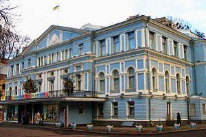 Национальный академический драматический театр им. Ивана Франко