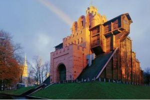 Золотые ворота – главный вход в столицу Киевской Руси с ХI века