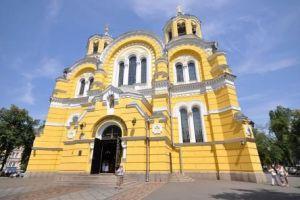 Владимирский собор — действующий храм и памятник архитектуры в Киеве