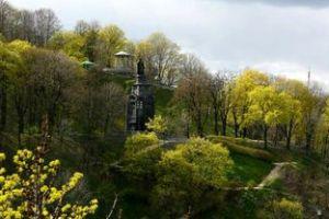 Парк «Владимирская горка» – шикарная панорама и свежий воздух в центре Киева