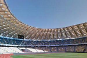 Виртуальная прогулка по стадиону НСК «Олимпийский»
