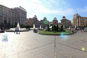Виртуальный тур площадь Независимости в Киеве