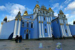 3D виртуальная экскурсия по Михайловскому собору Киева