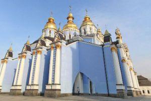 Сферический обзор Киевского Златоверхого Михайловского монастыря