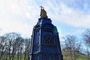 Сферическая 3D панорама памятника князю Владимиру в парке Владимирская горка