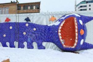 Сферическая панорама мозаики необычного кота в парке Пейзажная аллея в Киеве