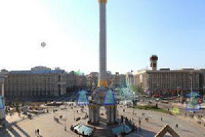 Сферическая панорама площади Независимости с смотровой площадки