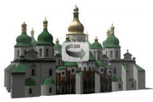 3D модель Киевского Софийского собора
