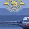 Ж/Д билеты (Украина)