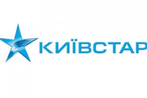 Отправить SMS на номера мобильных операторов Kyivstar, Djuice, Beeline: +38 (067; 068; 098; 096; 097)