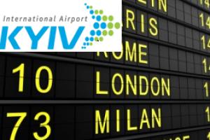 Online табло аэропорт «Киев» (Жуляны)