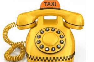Дешевое такси Киева
