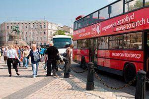 Автобусные экскурсии в Киеве