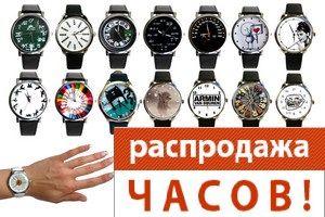 Где купить часы в Киеве недорого