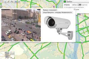 Видео пробки Киева онлайн