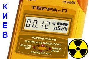 Радиация в Киеве