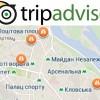 Лучшие достопримечательности Киева от TripAdvisor