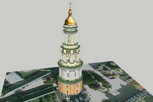 3D модель Большой Лаврской колокольни