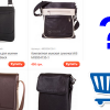 Где купить мужские сумки в Киеве недорого