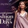 10-11 сентября состоится высокий шоппинг Fashion Air Days. September'16