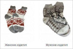Носки и варежки из шерсти: 5 правил грамотного ухода