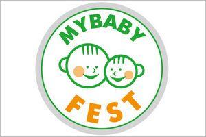 8 июля MYBABYFEST в Киеве. День семьи, любви и верности