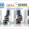 Окна Rehau — купить в интернете с гарантией на 5 лет