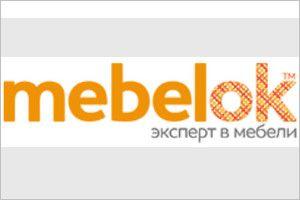 Качественные диваны в Киеве — с экономией денег и времени