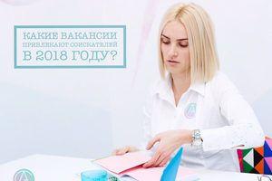 3 сентября, в Киеве пройдет мастер-класс по составлению вакансии от Анастасии Сохиной