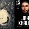 Подборка концертов Киева на ноябрь