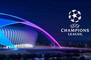 Лига Чемпионов: немного об истории популярного турнира