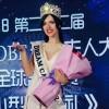 Украинка выиграла очередной титул на конкурсе Mrs.Globe