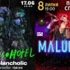 Какие интересные концерты будут в Киеве этим летом