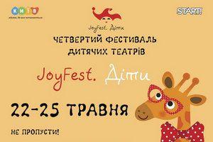 На фестивале JoyFest. Дети выступят 25 лучших детских театров со всей Украины. Бесплатный вход!!!