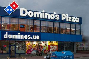 Легенды Domino's Pizza