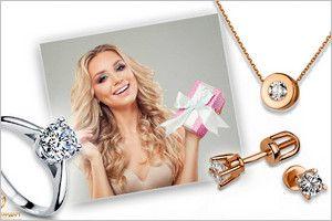 Ювелирные украшения – самый желанный подарок