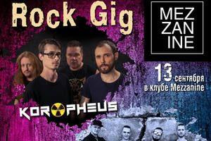 13 сентября киевские рокеры Korypheus и Bad Pit дадут совместный концерт вклубе Mezzanine
