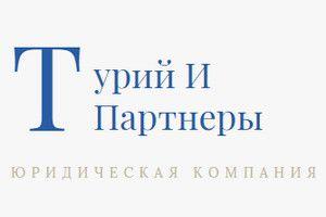 К какому адвокату можно обратиться в Киеве?