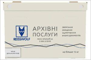 Архивные услуги: европейский сервис от Райссвольф Украина