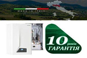 Газовый котел Италтерм для отопления квартиры: советы по выбору