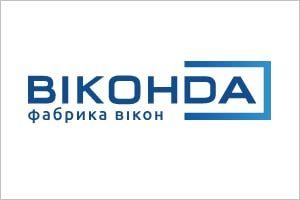 Переваги придбання якісних сучасних вікон в Ужгороді