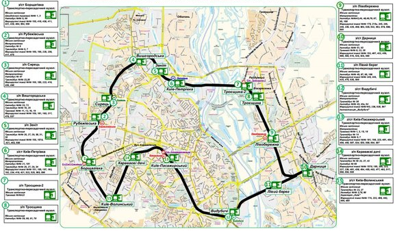 План схема городской