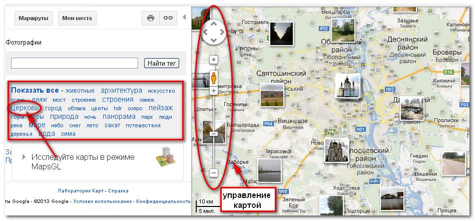 Карта достопримечательностей Киева 2