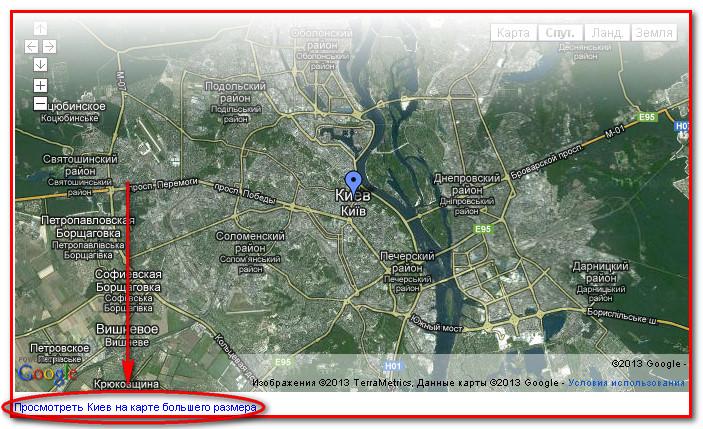 Карта спутник 1