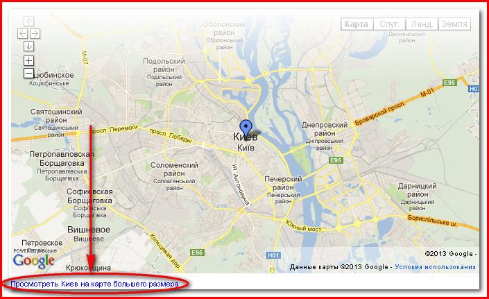 Киев на карте большего