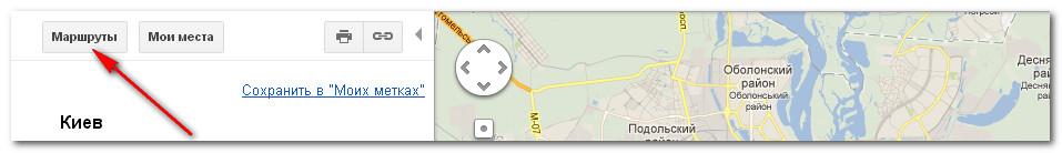 Карта 1.2