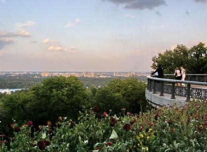 Мариинскиий парк фото Киев смотровая площадка