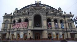 Национальный академический театр оперы и балета Украины имени Т. Шевченко (Национальная опера Украины)